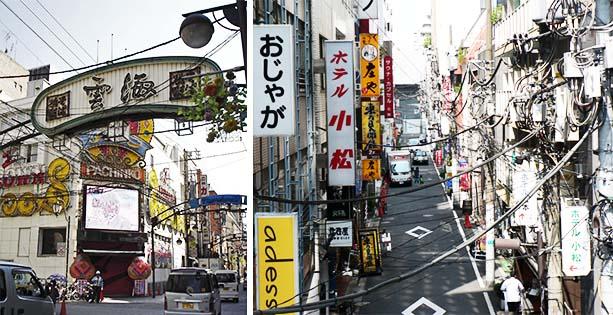 Japon_cables2